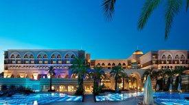 KEMPINSKI HOTEL THE DOME / BELEK*****